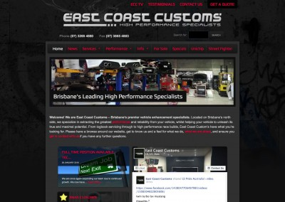 East Coast Customs Website